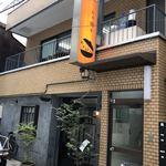 九州鍋家 KATETE - 外観