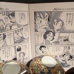 90058991 - 漫画で明太子をわかりやすく説明。