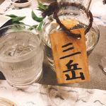 90059372 - 三岳飲みきりボトル(500ml)♪