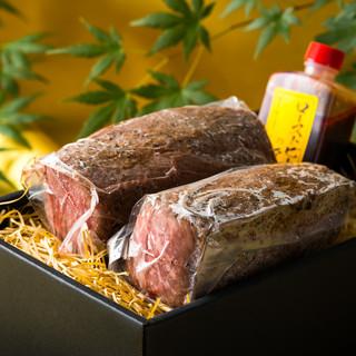 大切な方への贈り物「板前焼肉心」の極上黒毛和牛ローストビーフ