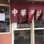 カドヤ食堂 - 外観