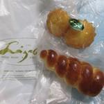 ラザレ - 料理写真:レモンマドレーヌ、チョココロネ