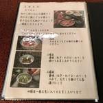 あつた蓬莱軒 - 食べ方