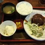 ダイニングステージ 佐海屋 - コロッケ定食