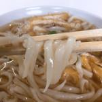 大井食堂 - 麺・・・短っ