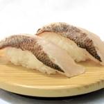 グルメ廻転寿司  まぐろ問屋 めぐみ水産 -
