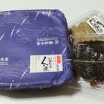 横田水産 - 料理写真:2016.03.13