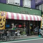 ベーカリームック - 田柄の商店街ですよ