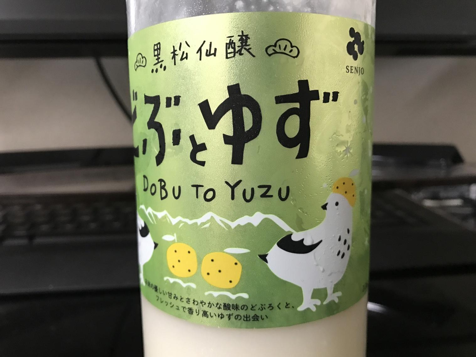 酒蔵仙醸 name=