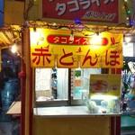 赤とんぼ - 店舗