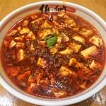 90074505 - 麻辣麻婆豆腐麺 3辛