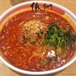 90074516 - 麻辣担々麺 5辛