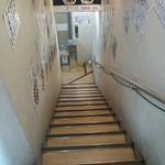 90076315 - 階段で下にいって…