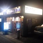 すし居酒屋 日本海 - 店舗外観