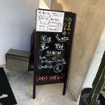 照 TERRA - 日本酒もあります(^^)