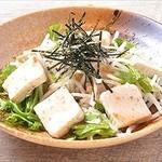 豆富と大根のサラダ