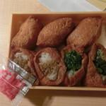 壺屋 - 三色稲荷(弁当)