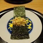 90079378 - 毛ガニのお寿司 黄身醤油