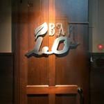 BAR i.o - ここは入口の扉じゃなかった…