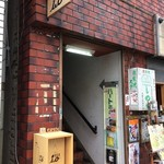 BAR i.o - 居酒屋の2F