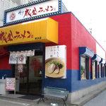 博多成金ラーメン - 福岡市東区東浜の倉庫街に目立つ外観。駐車場はたっぷりあります。