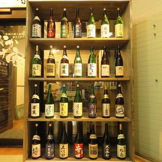 【宮城の地酒も豊富】獺祭含む全40種類をご用意
