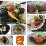 銀座 和らん - 和らん 8月コース料理