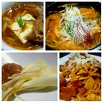 琉球梅酒ダイニング てぃーだ - 上段:ホルモンと島豆腐のピリ辛鍋、下段:島らっきょう、沖縄そばナポリタン