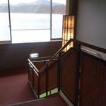 彩かさね - 階段からも三方五湖が