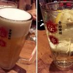 新時代 - 生ビール&ハイボール