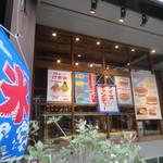 パンの田島 - 夏メニューがいっぱい