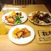 あわらの宿 八木 - 料理写真:朝食ビュッフェ