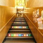 とり家ゑび寿 - 階段を上ったら店内