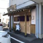 京かんざし - 外観