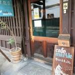90099442 - 築100年以上になる町家をリノベーションしたカフェです。                       (2018.7月)