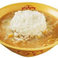 九十九ラーメン - 元祖○究チーズラーメン