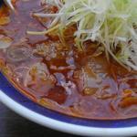 江ざわ - まっかなスープに玉ねぎがいっぱい