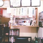 いそ食堂 -