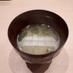 鮨みやもと - シジミの味噌汁