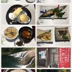 大崎屋 - 料理写真: