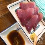 立呑み 魚平 -