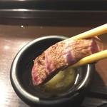 TOKYO 焼肉 ごぉ - レバーはサッと炙って