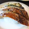 回転寿司喜楽 - 料理写真:炙り大鰻400円