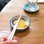 90107907 - 酢辛子を作って準備万端