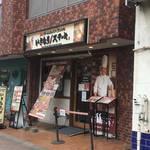 90109383 - いきなりステーキ吾妻橋店 店舗外観