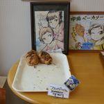 中路ベーカリー - 料理写真:数年ぶりに「中路ベーカリー」に行くと、「響け!ユーフォニアム」劇中に登場した「フランクデニッシュ」があったので、他のパンと一緒に購入!