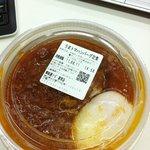 松屋 - 料理写真:うまとまハンバーグ定食 弁当