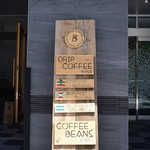 shimaji coffee roasters -