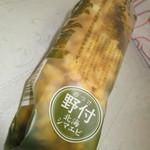90114051 - 北海道開拓おかき 野付北海シマエビ 440円(税込)【2018年7月】