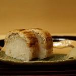 新ばし 笹田 - 穴子鮨